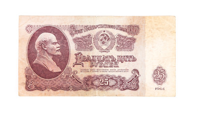 Russian bill of 25 rubles.