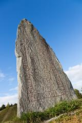 Rune stone at Anundshög outside Västerås, Sweden.