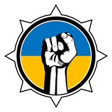Protest in Ukraine.Fist protest.