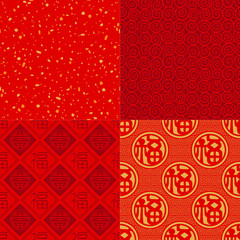 "chinese wave, ""Fu"" (good luck, happiness) seamless pattern"
