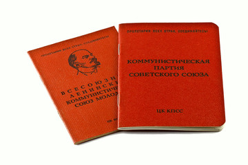 Soviet document: Komsomol and Party card