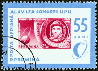 Gagarin stamp (Romania 1963)