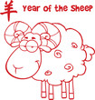 Ram Sheep With Red Line And Text Year Of The Sheep