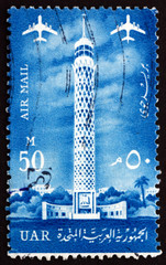 Postage stamp Egypt 1961 Tower of Cairo