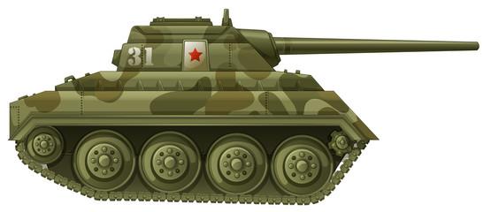 An armoured tank