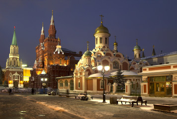 Russia. Moscow winter. The Cathedral Of The Kazan Mother Of God.