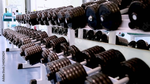 gym, some dumbbells
