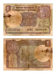 one rupee, India, 1981