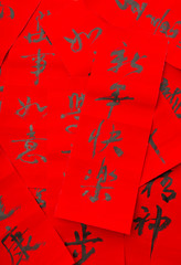 Chinese new year calligraphy, phrase meaning is happy new year,