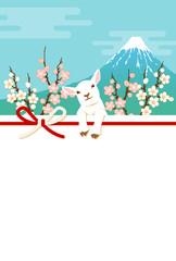 子ヒツジと富士山と梅