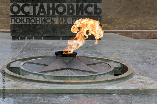 """Eternal Flame""."