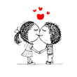 Couple kissing, valentine sketch for your design - 60467445