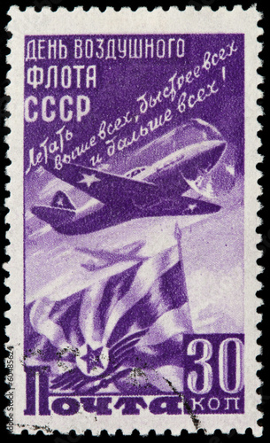 USSR - CIRCA 1947: The stamp printed in USSR shows USSR Air Flee