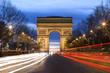 Arc de triomphe Champs Elysées Paris