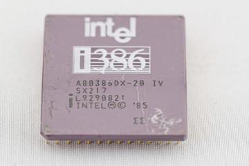 old processor