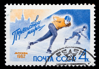 USSR stamp speed skating world championship