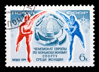USSR stamp speed woman's skating european championship