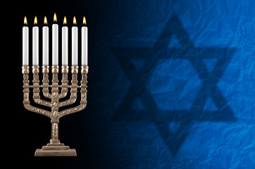 Beautiful lit hanukkah menorah