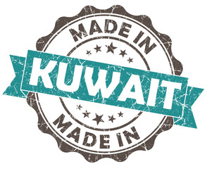 made in KUWAIT blue grunge isolated seal