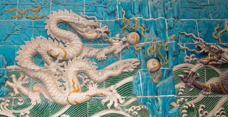 The Nine-Dragon Wall (Jiulongbi) at Beihai park, Beijing, China