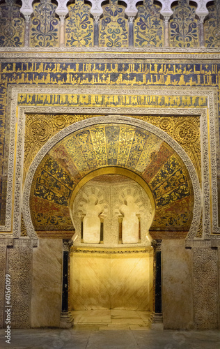 Gilt niche of the ancient mosque in Cordoba