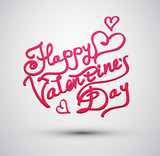 vector  inscription to Valentine's Day