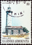 Psyttaleia islet lighthouse (Greece 1995)