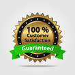 Green and Gold Customer Satisfaction Guarantee