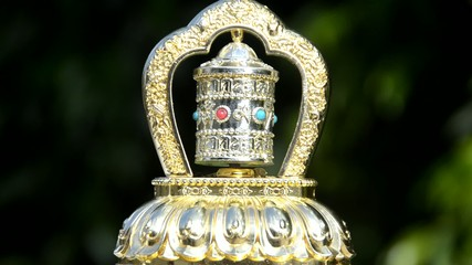 Buddha's Prayer Wheel