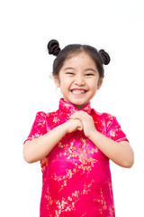 Little Asian child in Chinese traditional dress