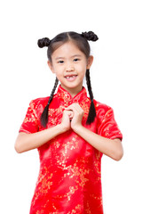 Little Asian child wishing you a happy Chinese New Year