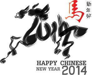 happy new year card-Horse Calligraphy 2014 - Year of the Horse