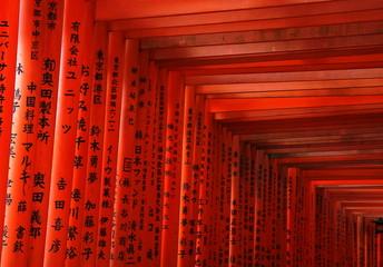 Toris-Kyoto