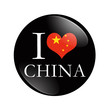 I Love China button