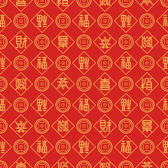 "seamless chinese calligraphy ""Gong Xi Fa Cai"" background"