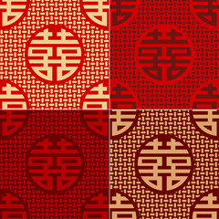 seamless chinese character xi - happiness pattern