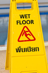 Sign advising caution on wet floor