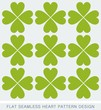 Green heart seamless background pattern flat design