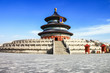 temple of heaven with blue sky, Beijing, China