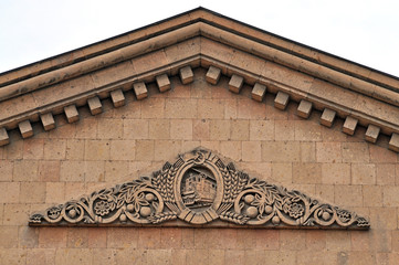 Railway station in Yerevan. Soviet symbols