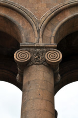 Columns with capitals. Yerevan