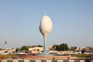 Pearl Roundabout in Al Wakra. Qatar, Middle East