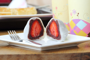 """Daifuku"" Japanese dessert"