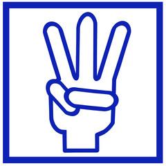 三本指のロゴマーク