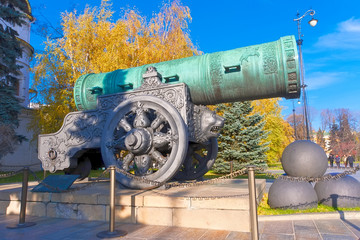 Huge Russian Cannon