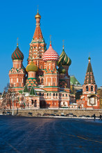 Saint-Basile cathédrale de Moscou