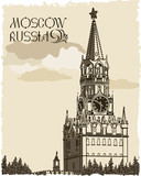 Moscow Kremlin.Russia.Retro illustration