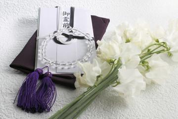 香典袋と数珠と花