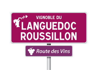 Vignoble du Languedoc-Roussillon