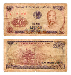 twenty dongs, Socialist Republic Vietnam, 1985